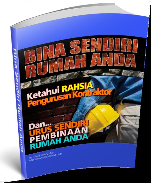 bsra ebook